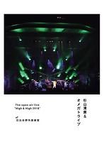 "THE open air live""High&High 2018""【通常盤 Blu-ray】[KIXM-339][Blu-ray/ブルーレイ]"