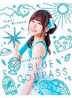 Inori Minase LIVE TOUR 2018 BLUE COMPASS/水瀬いのり (ブルーレイディスク)