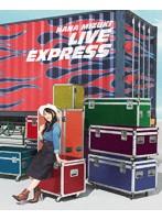 NANA MIZUKI LIVE EXPRESS[KIXM-422/4][Blu-ray/ブルーレイ]