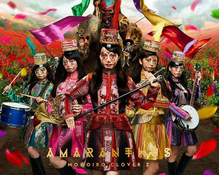 MOMOIRO CLOVER Z DOME TREK 2016'AMARANTHUS/白金の夜明け'Blu-ray BOX/ももいろクローバーZ (ブルーレイディスク)