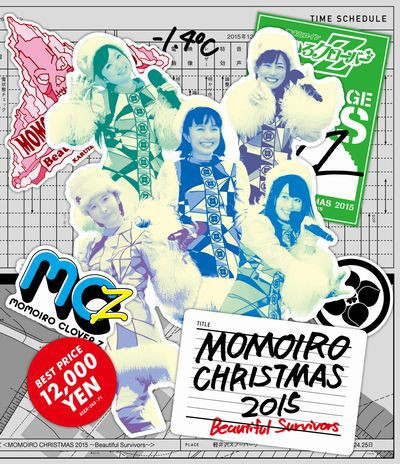 ももいろクリスマス2015 〜Beautiful Survivors〜Blu-ray BOX/ももいろクローバーZ (ブルーレイディスク)