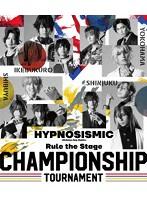 『ヒプノシスマイク-Division Rap Battle-』Rule the Stage-Championship Tournament- (ブルーレイディスク)