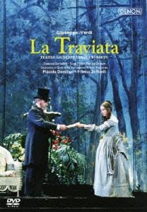 オペラ・クレスタ DENON DVD コレクション ヴェルディ:歌劇《椿姫》ジュゼッペ・ヴェルディ劇場ブッセート 2002年