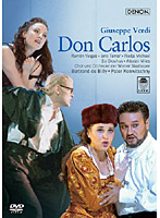 ヴェルディ:歌劇「ドン・カルロス」ウィーン国立歌劇場2004年(全5幕のフランス語オリジナル版、1867年)