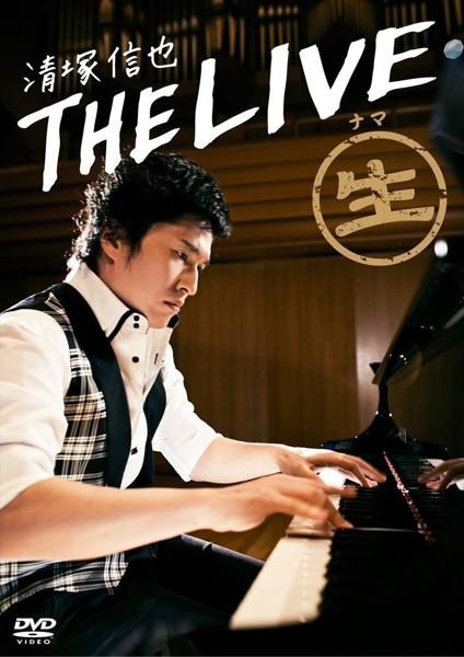 THE LIVE/清塚信也