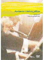 アントニオ・カルロス・ジョビン:イン・コンサート feat. ガル・コスタ (初回限定生産)