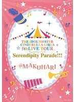 THE IDOLM@STER CINDERELLA GIRLS 5thLIVE TOUR Serendipity Parade!!!@MAKUHARI (ブルーレイディスク)