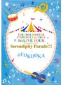 THE IDOLM@STER CINDERELLA GIRLS 5thLIVE TOUR Serendipity Parade!!!@FUKUOKA (ブルーレイディスク)