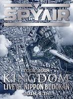 SPYAIR TOUR 2018-KINGDOM-Live at NIPPON BUDOKAN/SPYAIR(完全生産限定盤)