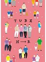 H→R 2017 Winter 'Unknown 4' & 2019 Summer 'SHR'/TUBE