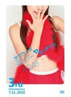 松井咲子出演:AKB48