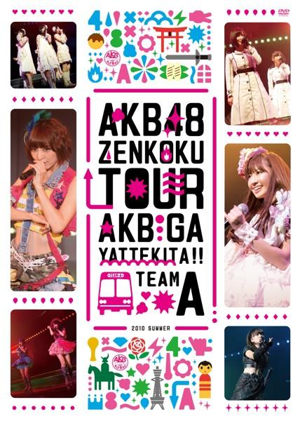 AKB48 AKBがやって来た!! TEAM A/AKB48