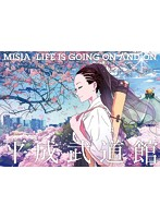 MISIA平成武道館 LIFE IS GOING ON AND ON/MISIA (ブルーレイディスク)