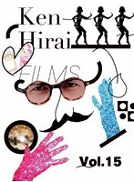 Ken Hirai Films Vol.15 (ブルーレイディスク)