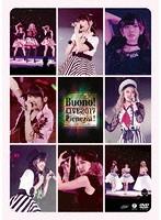 Buono!ライブ2017~Pienezza!~/Buono!