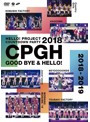 Hello!Project 20th Anniversary!!Hello!Project COUNTDOWN PARTY 2018~GOOD BYE&HELLO!~/ハロー!プロジェクト