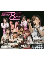モーニング娘。コンサートツアー2007春〜SEXY8ビート〜/モーニング娘。