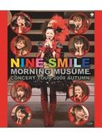 久住小春出演:モーニング娘。コンサートツアー2009