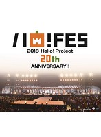 Hello!Project 20th Anniversary??!Hello!Project ハロ!フェス 2018~Hello!Project 20th Anniversary??!プレミアム~/ハロー!プロジェクト (ブルーレイディスク)