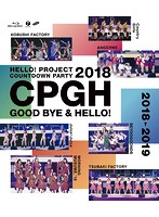 Hello!Project 20th Anniversary!!Hello!Project COUNTDOWN PARTY 2018~GOOD BYE&HELLO!~/ハロー!プロジェクト (ブルーレイディスク)