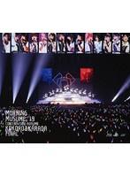 モーニング娘。'19 コンサートツアー秋 〜KOKORO&KARADA〜ファイナル/モーニング娘。'19 (ブルーレイディスク)