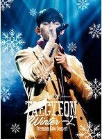 TAECYEON(From 2PM)Premium Solo Concert'Winter 一人'/TAECYEON(From 2PM) (完全生産限定盤 ブルーレイディスク)