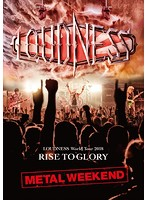 LOUDNESS World Tour 2018 RISE TO GLORY METAL WEEKEND/LOUDNESS (初回仕様限定盤 ブルーレイディスク)