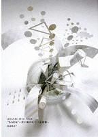 "ARASHI 10-11TOUR ""Scene""〜君と僕の見ている風景〜 DOME+[JABA-5087/8][DVD]"