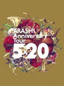 ARASHI Anniversary Tour 5×20/嵐 (初回生産限定盤)