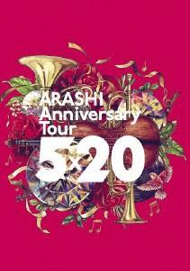 ARASHI Anniversary Tour 5×20/嵐