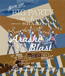 ARASHI BLAST in Miyagi/嵐(ブルーレイディスク)
