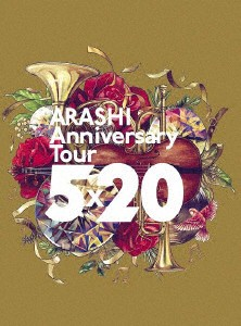 ARASHI Anniversary Tour 5×20/嵐 (初回生産限定盤 ブルーレイディスク)