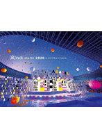 アラフェス2020 at 国立競技場(通常盤/初回プレス仕様)[JAXA-5136/7][Blu-ray/ブルーレイ]