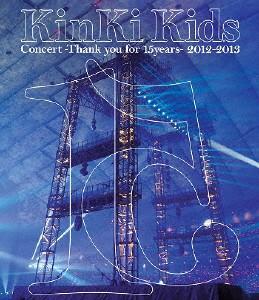 KinKi Kids Concert-Thank you for 15years-2012-2013/KinKi Kids (ブルーレイディスク)