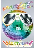 ジャニーズWEST LIVE TOUR 2018 WESTival/ジャニーズWEST (初回仕様 ブルーレイディスク)