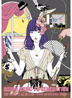 映像作品集5巻~live archives 2008~/アジアン・カンフー・ジェネレーション