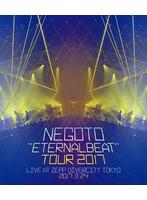 'ETERNALBEAT'TOUR
