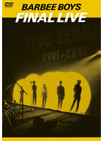 FINAL LIVE/バービーボーイズ