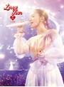 LOVE it Tour ~10th Anniversary~/西野カナ (初回仕様限定盤)