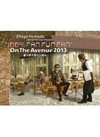 ON THE AVENUE 2013「曇り時々雨のち晴れ」/浜田省吾 (完全生産限定盤)(BD+2CD) (ブルーレイディスク)