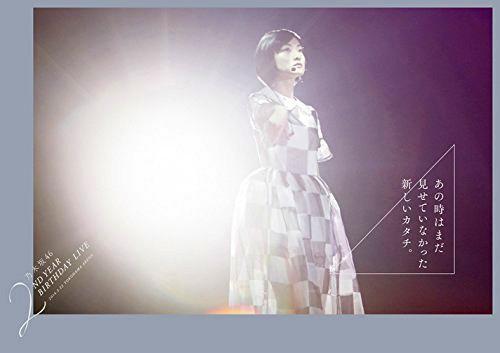 乃木坂46 2nd YEAR BIRTHDAY LIVE 2014.2.22 YOKOHAMA ARENA/乃木坂46(完全生産限定盤)