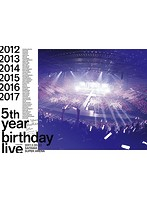 5th YEAR BIRTHDAY LIVE 2017.2.20-22 SAITAMA SUPER ARENA/乃木坂46 (完全生産限定盤)