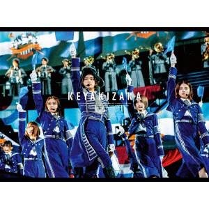 欅共和国2019/欅坂46 (初回生産限定盤)