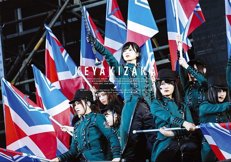 欅共和国2017/欅坂46 (初回生産限定盤 ブルーレイディスク)