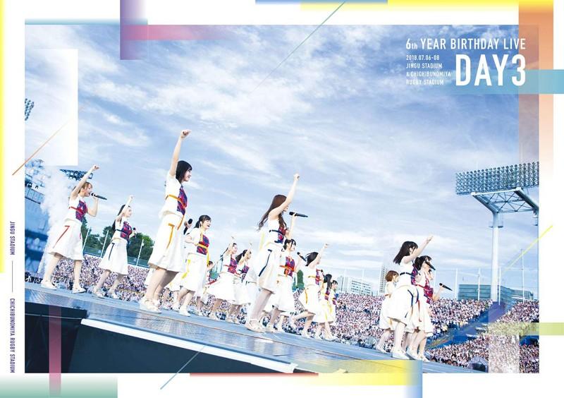 6th YEAR BIRTHDAY LIVE Day3/乃木坂46