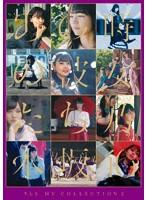 ALL MV COLLECTION2〜あの時の彼女たち〜/乃木坂46 (4ブルーレイディスク)
