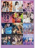 ALL MV COLLECTION2〜あの時の彼女たち〜/乃木坂46 (ブルーレイディスク)