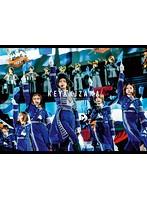 欅共和国2019/欅坂46 (初回生産限定盤 ブルーレイディスク)