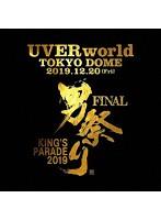 UVERworld KING'S PARADE 男祭り FINAL at Tokyo Dome 2019.12.20(初回生産限定盤 ブルーレイディスク)
