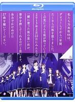 乃木坂46 1ST YEAR BIRTHDAY LIVE 2013.2.22 MAKUHARI MESSE/乃木坂46 【BD通常盤】 (ブルーレイディスク)
